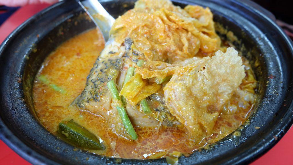 JB's Kam Long Curry Fish Head