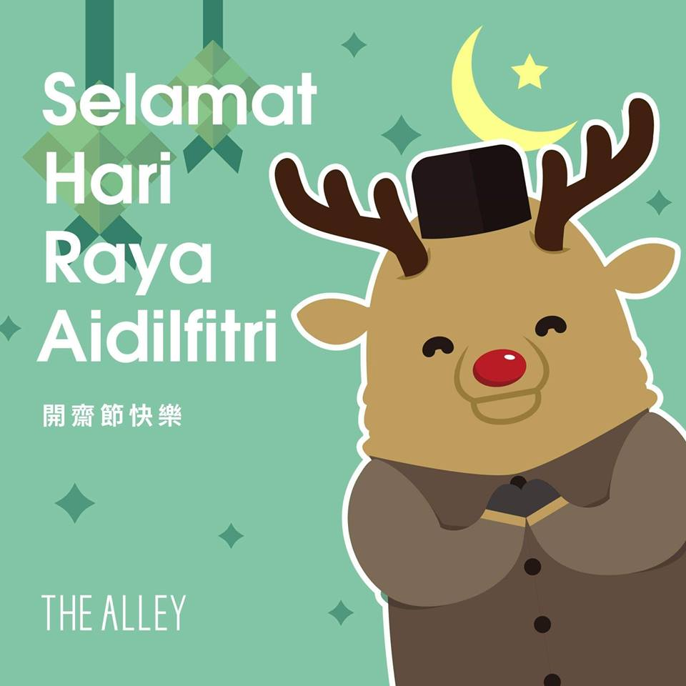 the alley Raya promo
