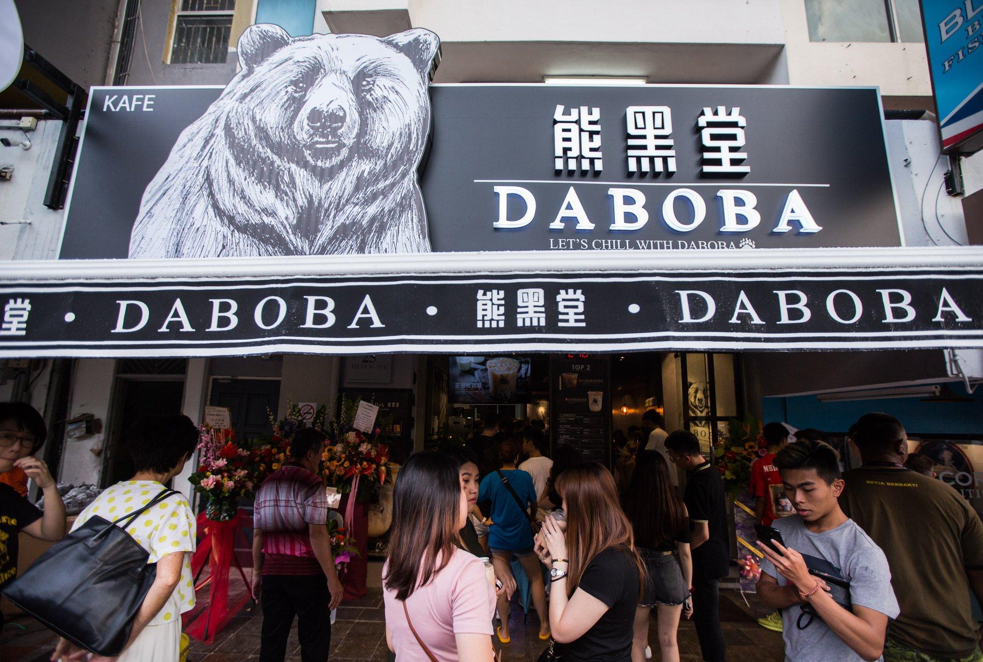Daboba opening in Skudai, johor