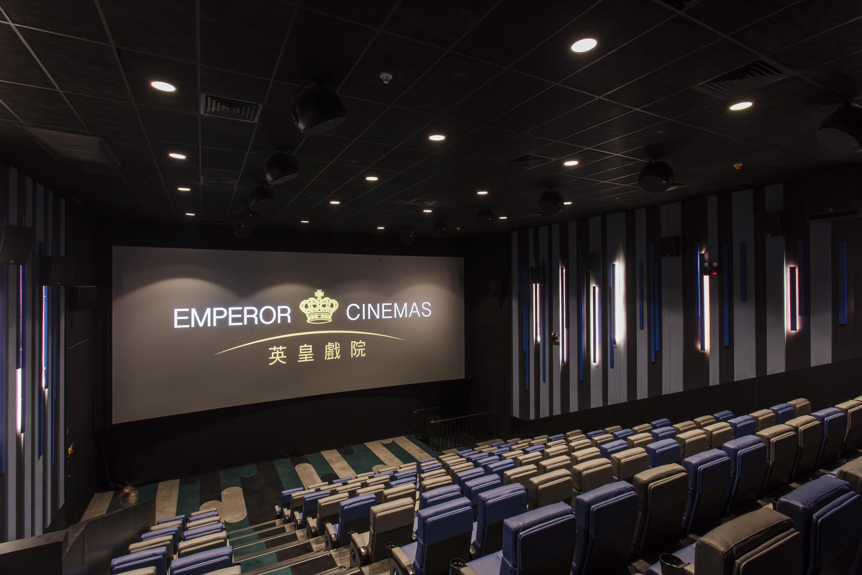 Emperor Cinemas R&F