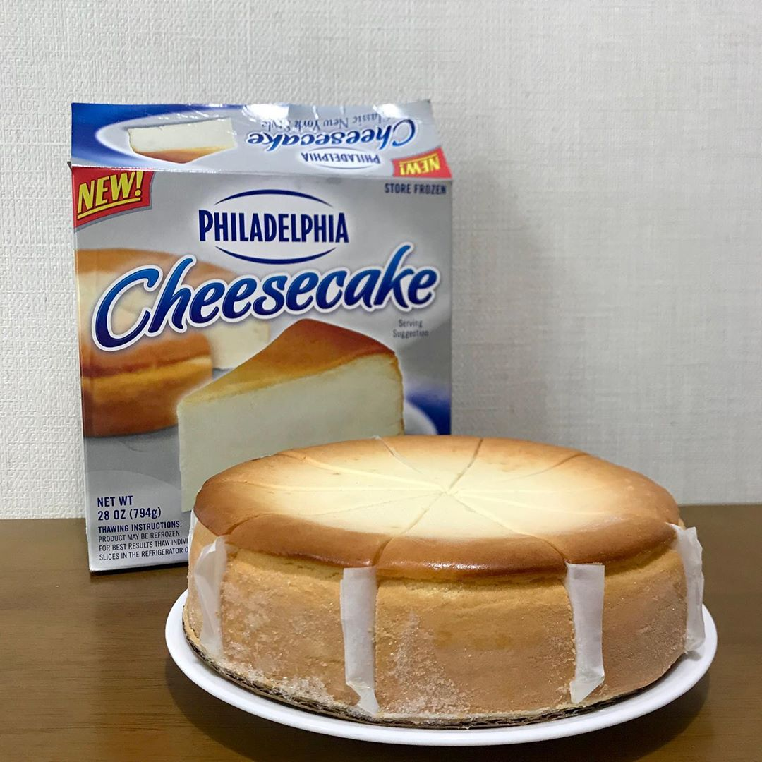 Philadelphia Cheesecake now available in JB