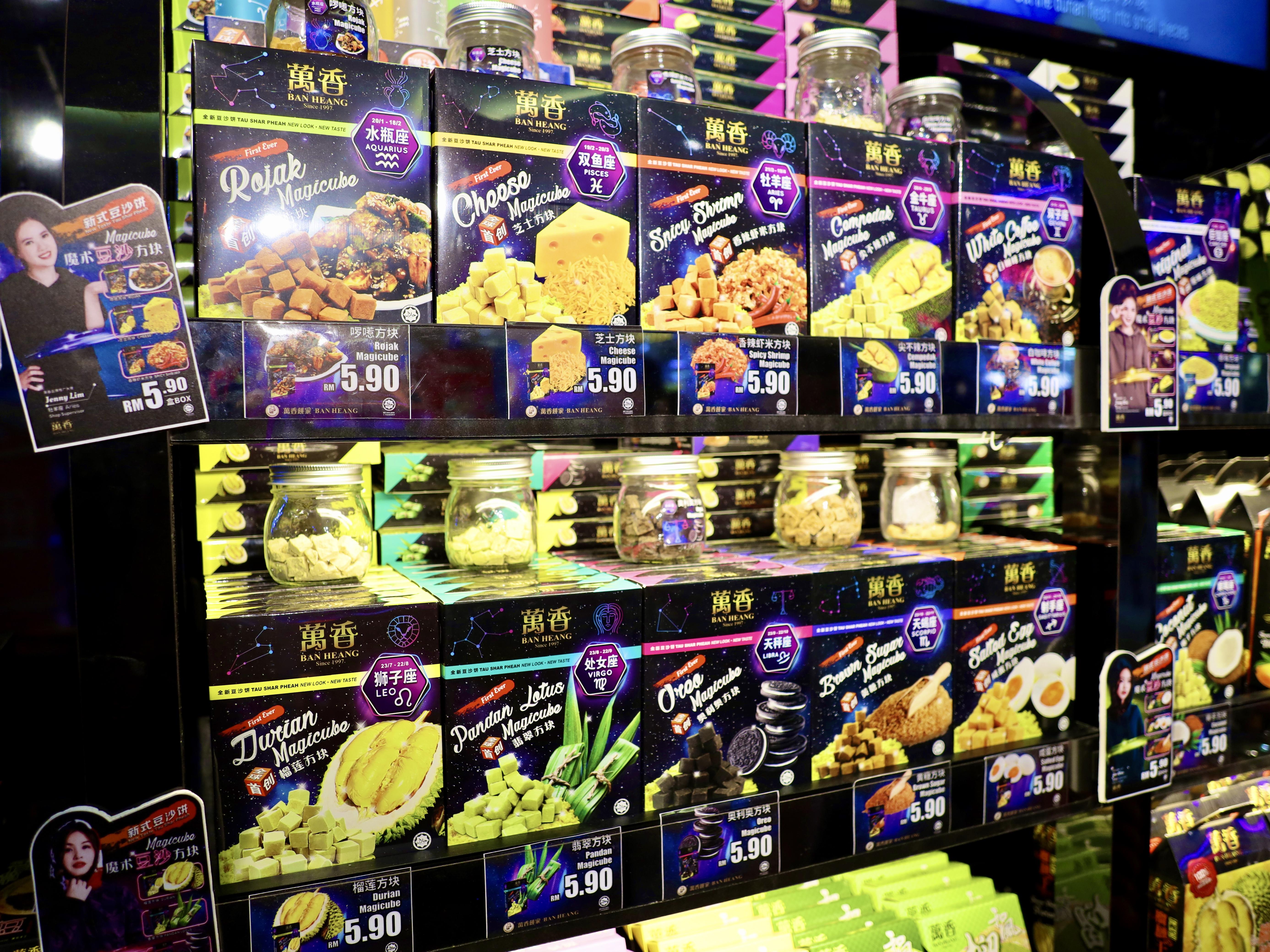 Ban Heang KSL City Mall