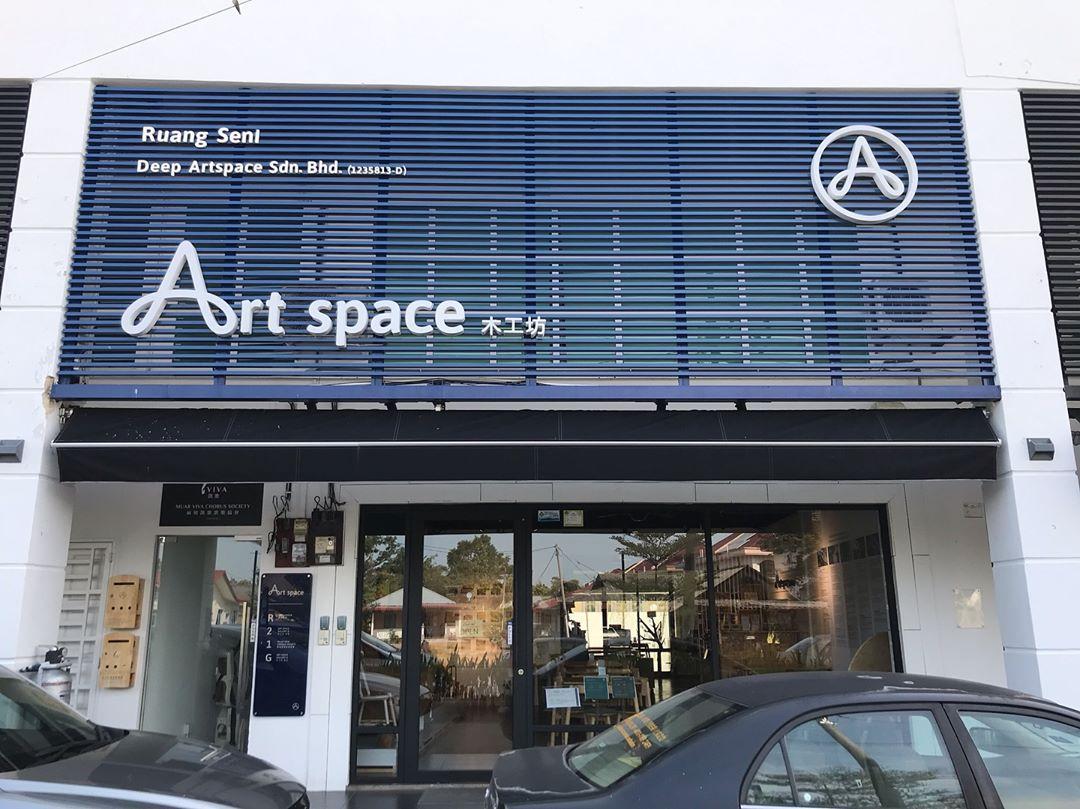 Muar Art Gallery