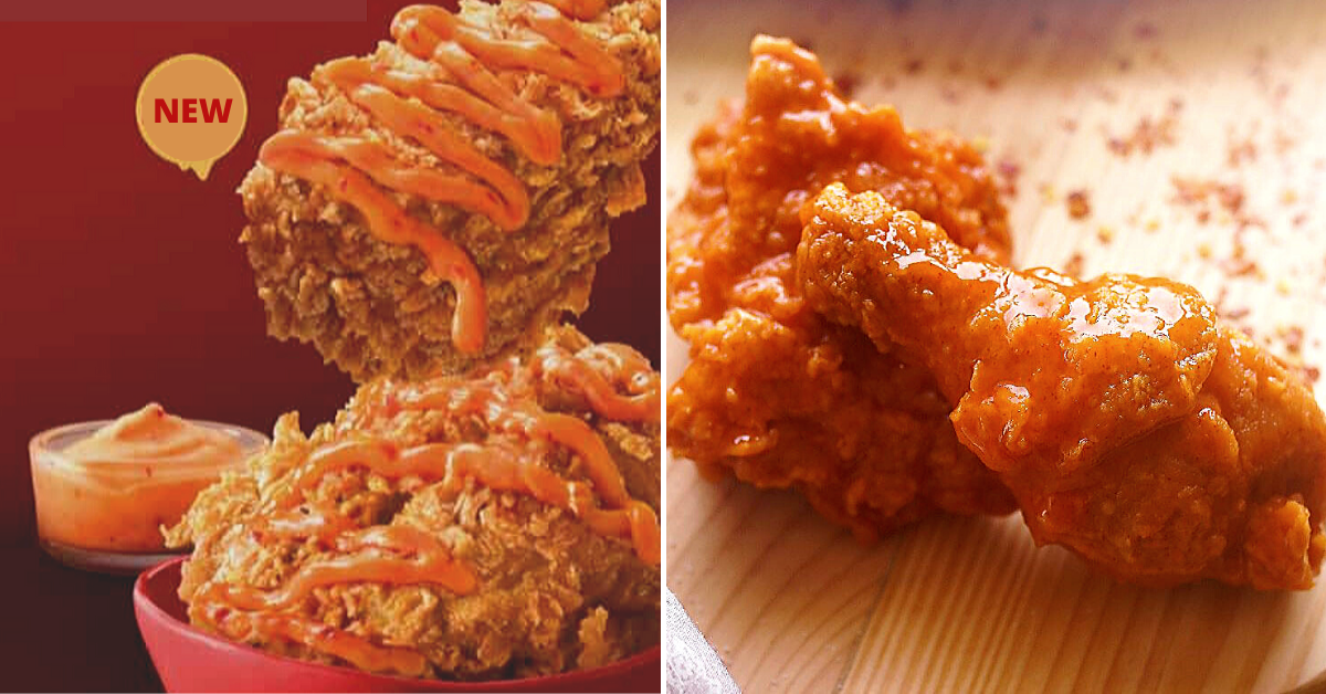Mcdonald S Introduces Fried Chicken With New Sweet Chili Sauce Starting 24th April Johor Foodie