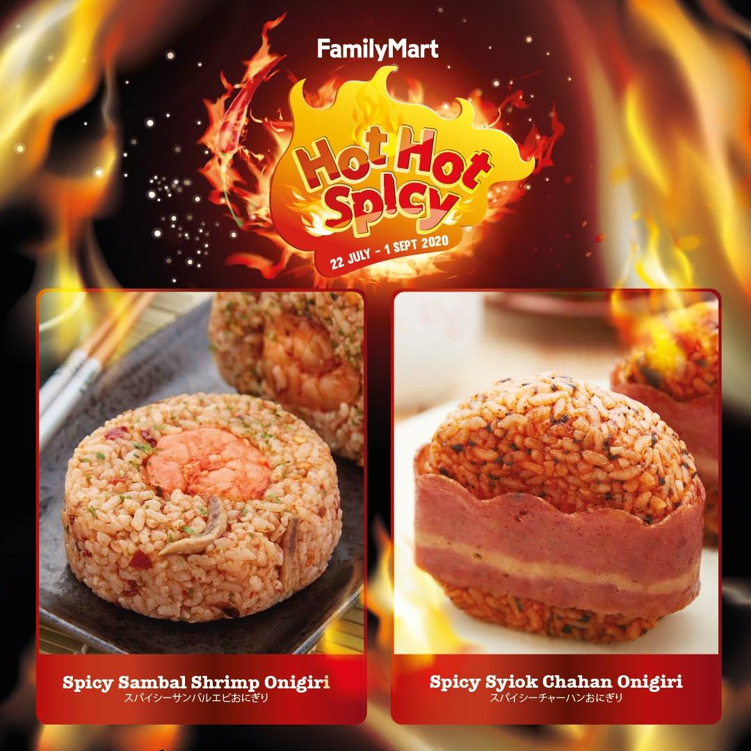 FamilyMart Hot Hot Spicy Series