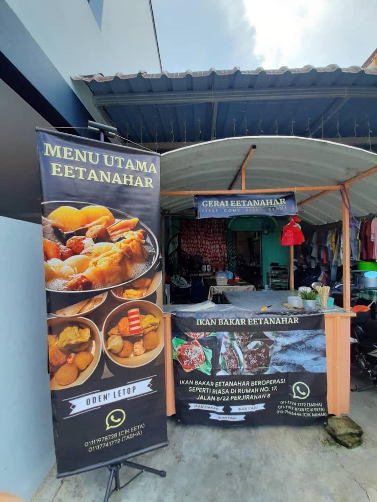 stall of itanahars