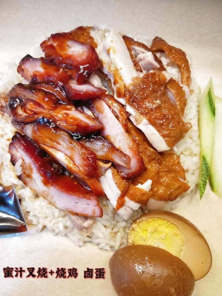 Roasted Meat Cake Johor